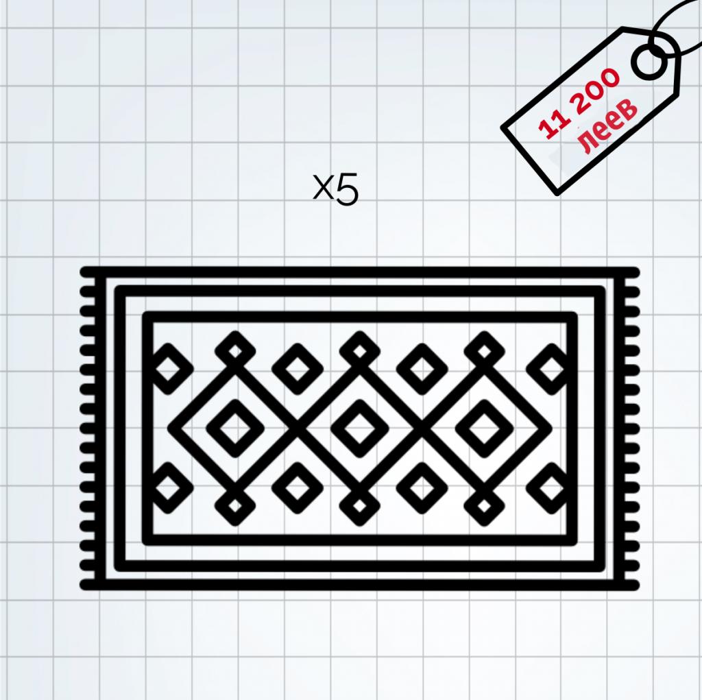 5 ковров – 11 200 леев