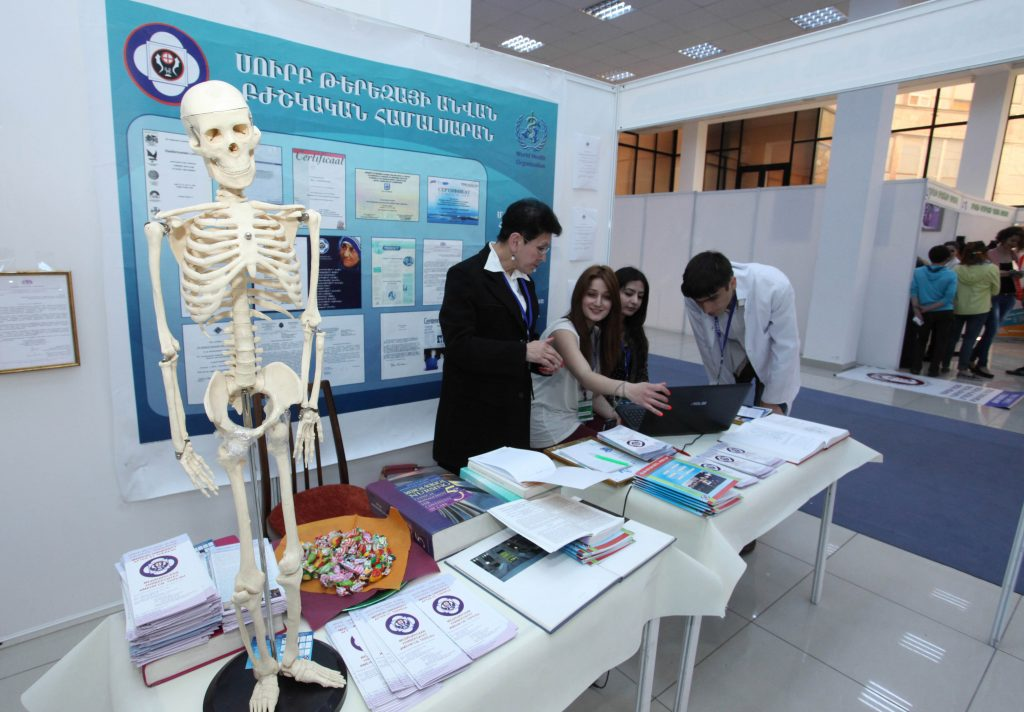 """Education and Career EXPO-2014"", the 14th international specialized exhibition opened at ""Yerevan EXPO"" exhibition complex"